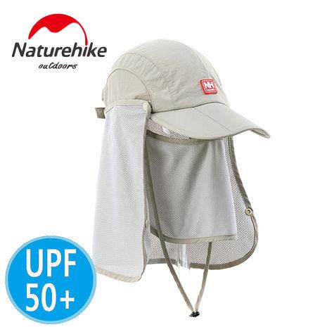 NaturehikeUPF50+時尚款折疊速乾鴨舌帽/遮陽帽/防曬帽(卡其)