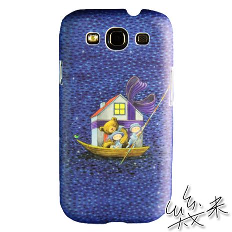 【Agex】Samsung Galaxy S3手機保護殼套-幾米彩繪《走向春天的下午》藍夜船屋AFT003