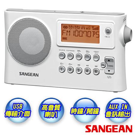 【SANGEAN】山進雙波段USB數位式時鐘收音機 PR-D14USB