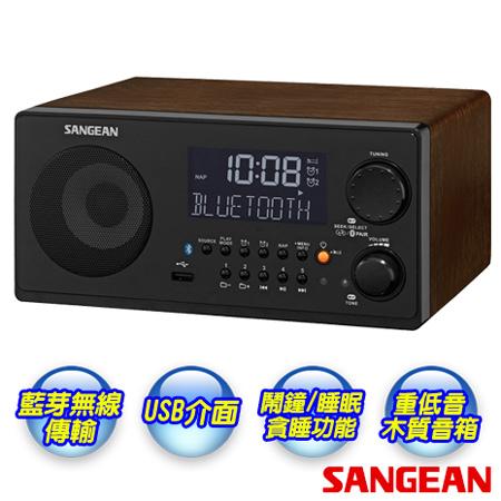 【SANGEAN】山進USB藍芽數位收音機 WR-22