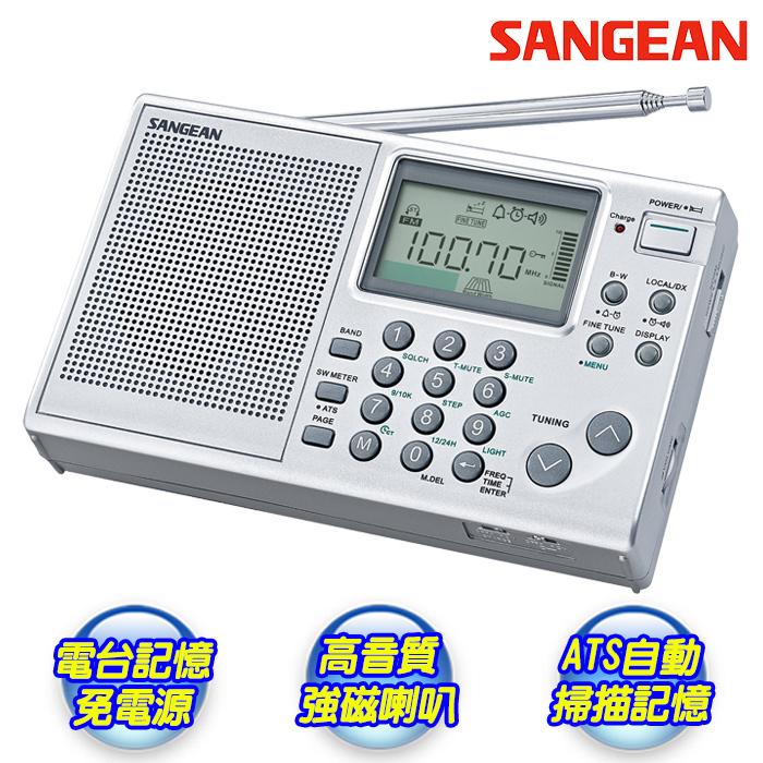 【SANGEAN】山進數位式全波段短波收音機ATS-405