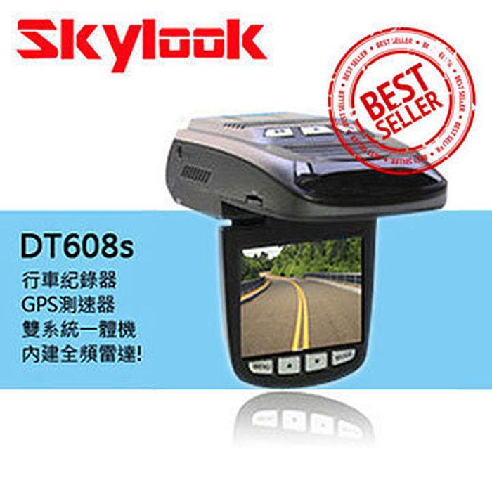 Skylook DT608S 行車記錄器+GPS測速器雙系統一體機 內建全頻雷達_送16G
