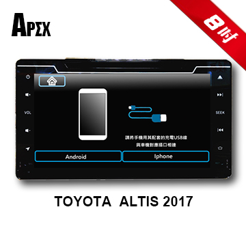 APEX TOYOTA ALTIS 2017 手機連動版藍芽導航電容式觸控汽車音響