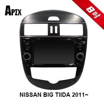 APEX NISSAN TIIDA專用 手機連動版藍芽導航電容式觸控汽車音響