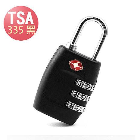 【EasyFlyer 易飛翔】TSA LOCK海關鎖 簡約款 (TSA335)