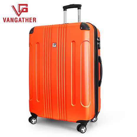 VANGATHER 凡特佳-20吋ABS城市街角系列行李箱-繽紛橘