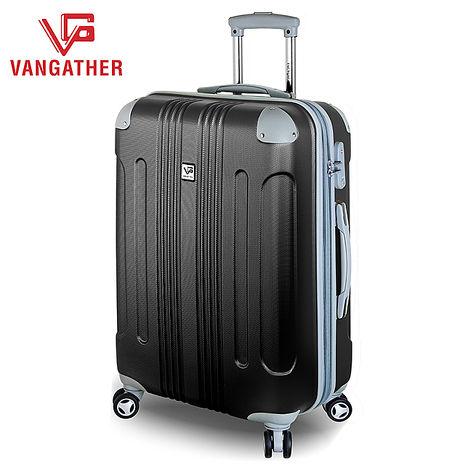VANGATHER 凡特佳-20吋ABS城市街角系列行李箱-鋼琴黑灰