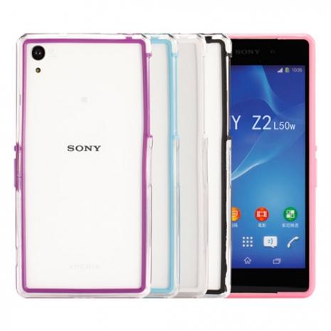【Myshell】Sony Xperia Z2 俏麗亮彩雙色保護邊框