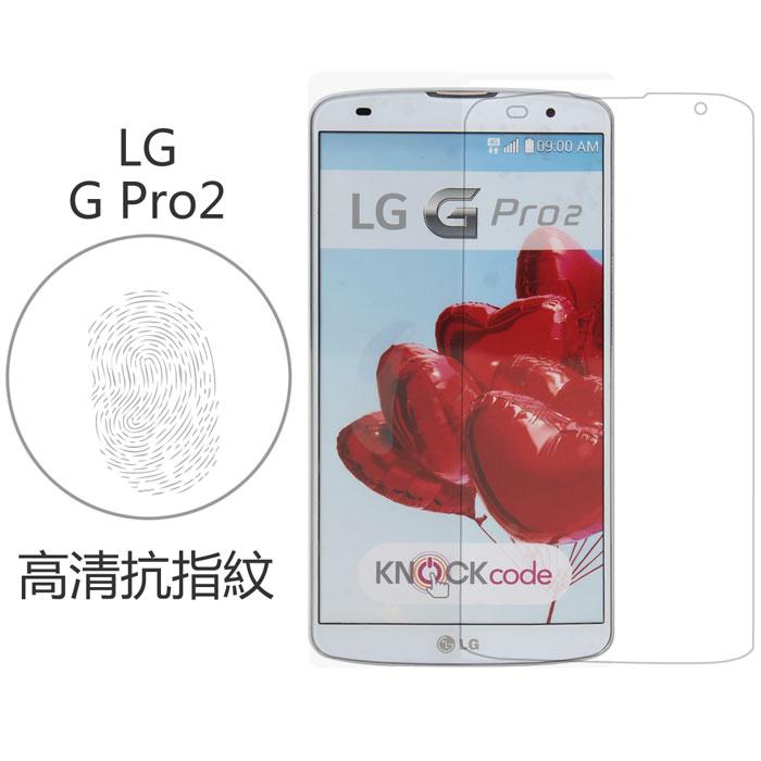 【Myshell】LG G Pro2  高清抗指紋保護貼