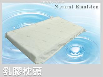 【Jenny Silk】ROYAL DUCK.100%純天然乳膠.嬰兒/兒童趴枕.厚度5cm