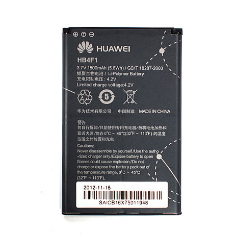 HUAWEI 華為 HB4F1 E5151專用 原廠電池(裸裝)