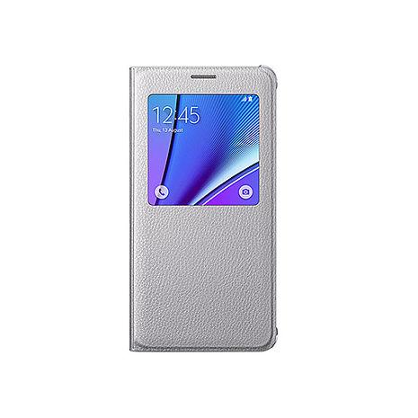 SAMSUNG GALAXY Note5 S View 原廠透視感應皮套-銀色 (盒裝-台灣代理商)