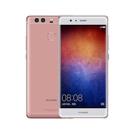華為 HUAWEI P9 (3G/32G) 5.2吋 徠卡雙鏡頭全頻旗艦機 玫瑰金 (贈鋼化保護貼+原廠皮套粉)