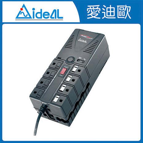 愛迪歐 全電子式穩壓器 PS-1200
