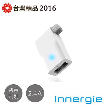Innergie Wizard筆電專屬USB極速充電連接器