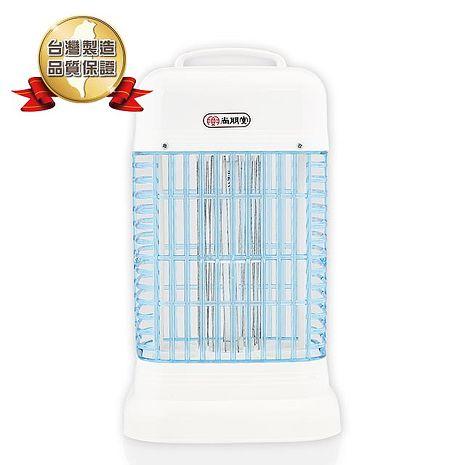 【福利品】尚朋堂 6W電子捕蚊燈SET-2106