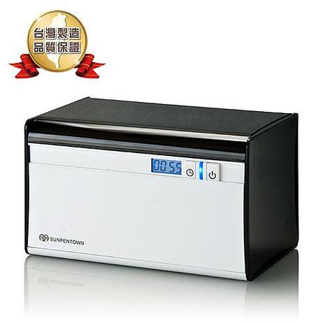 尚朋堂 超音波清洗機UC-600L