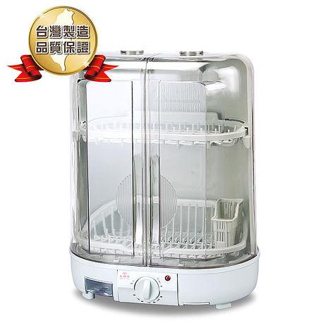 尚朋堂 直立式溫風烘碗機SD-3688
