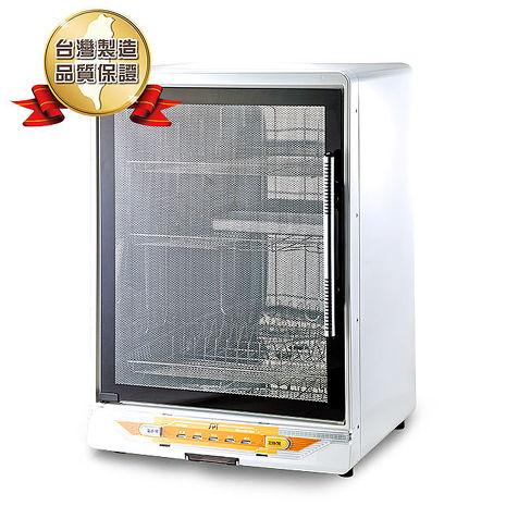 尚朋堂 三層紫外線烘碗機SD-1566