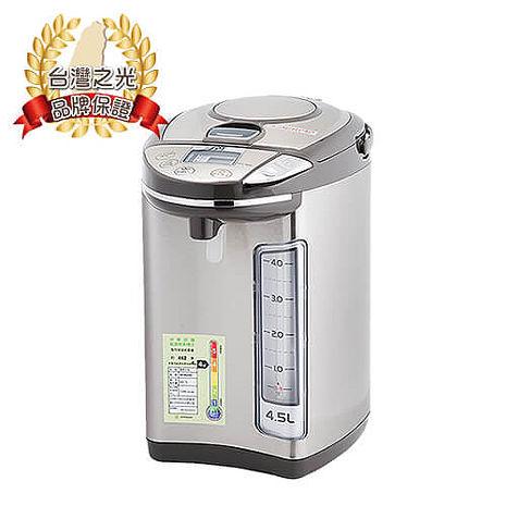 尚朋堂 4.5L電熱水瓶SP-842SD