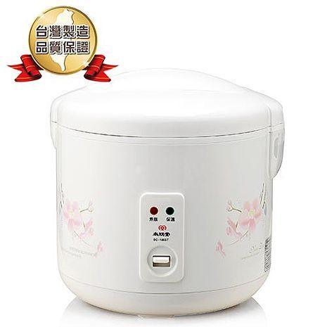 尚朋堂 10人份厚釜電子鍋SC-1855T