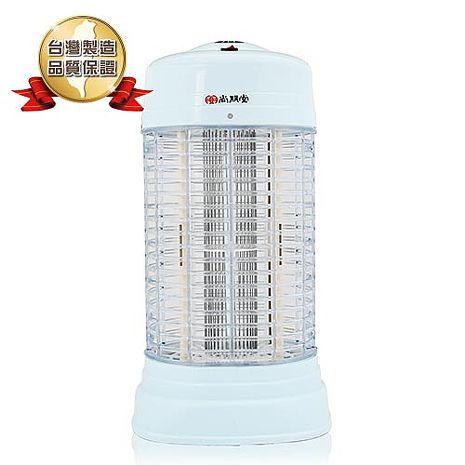 尚朋堂 15W電子捕蚊燈SET-3315