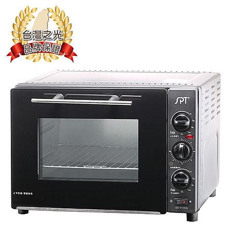 尚朋堂 雙溫控旋風電烤箱SO-9130S