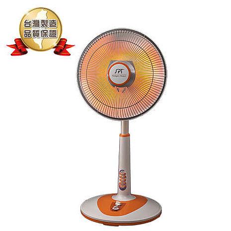 尚朋堂 碳素定時電暖器SH-8070C