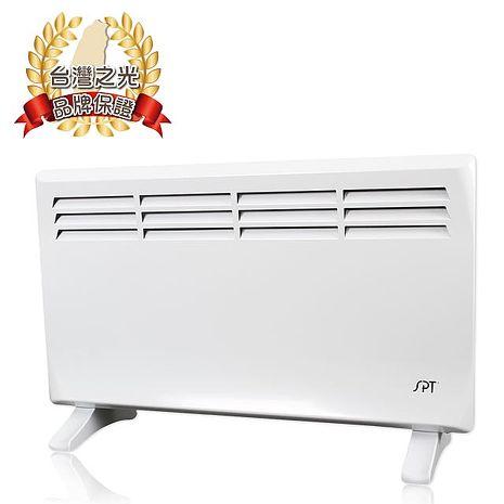 尚朋堂 對流式電暖器SH-133HM2