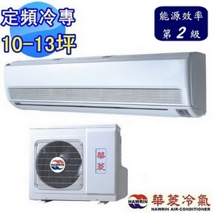 【華菱】10-13坪定頻冷專一對一DT-5625V+DN-5625PV(含基本安裝)