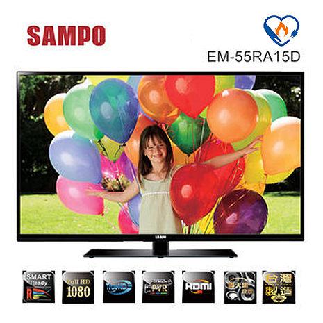 SAMPO聲寶 55吋 LED液晶顯示器(EM-55RA15D)