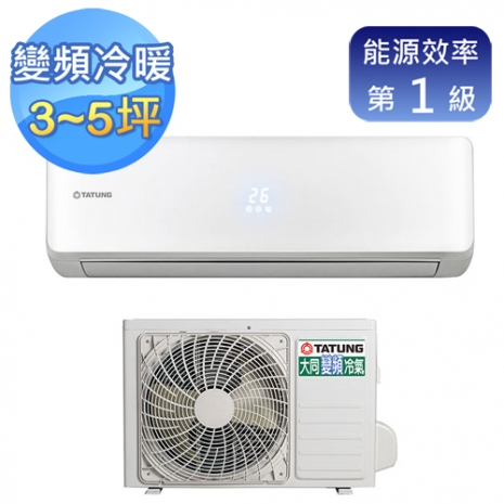 【TATUNG大同】柔光系列3-5坪變頻冷暖R-282DYHN+FT-282DYHN(含基本安裝)