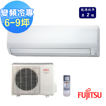 【富士通】6-9坪F系列變頻冷專AOCG50JFTB/ASCG50JFTB(含基本安裝)