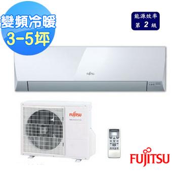 【富士通】3-5坪L系列變頻冷暖AOCG28LLT/ASCG28LLT(含基本安裝)