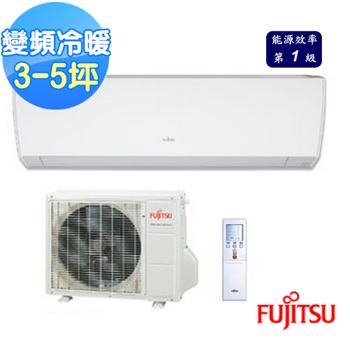 【富士通】3-5坪M系列變頻冷暖AOCG28LMT/ASCG28LMT(含基本安裝)