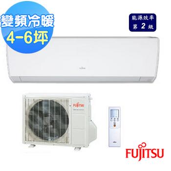 【富士通】4-6坪M系列變頻冷暖AOCG36LMT/ASCG36LMT(含基本安裝)