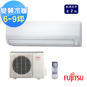 【富士通】6-9坪F系列變頻冷暖AOCG50LFTB/ASCG50LFTB(含基本安裝)
