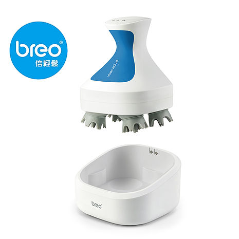 【Breo倍輕鬆】頭皮SPA按摩器/Scalp-藍色(買就送義大利製收納箱)