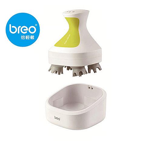 【Breo倍輕鬆】頭皮SPA按摩器/Scalp-黃色(買就送義大利製收納箱)