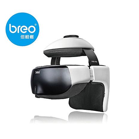 【Breo倍輕鬆】眼部/頭部按摩器/iDrem3s(買就送義大利製收納箱)