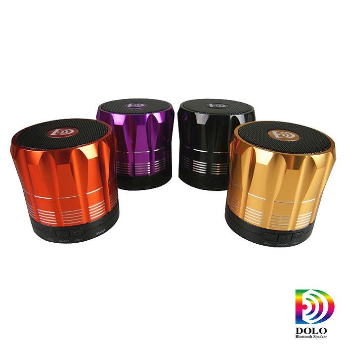 DOLO 雷電 THUNDER 鋁合金藍牙無線喇叭 (TO-NQ003)