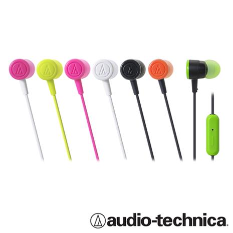 鐵三角ATH-CKL220iS 智慧型手機專用耳塞式耳機