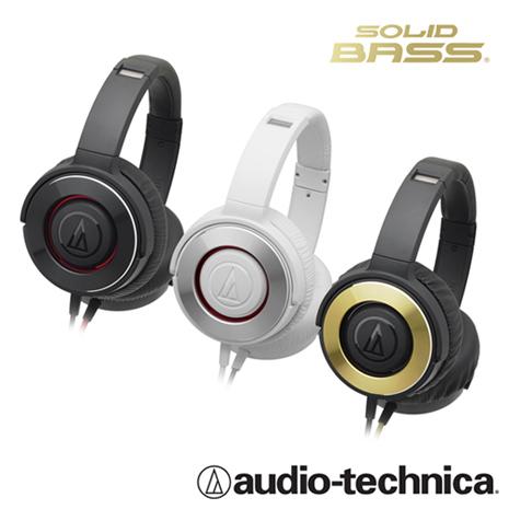 鐵三角ATH-WS550 SOLID BASS重低音便攜型耳罩式耳機
