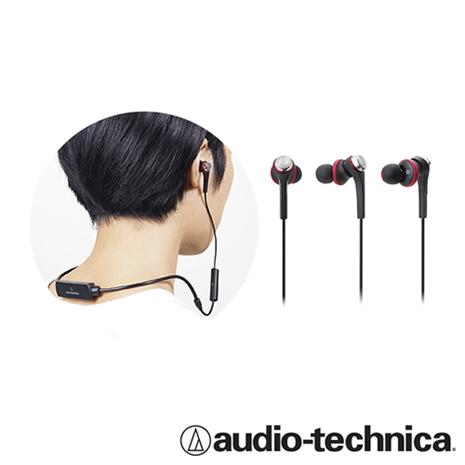 鐵三角ATH-CKS55XBT藍牙無線耳機麥克風組
