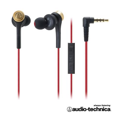 鐵三角ATH-CKS55Xi iPod/iPhone/iPad專用耳塞式耳機
