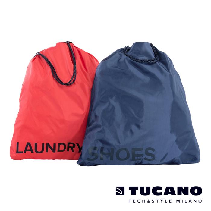 TUCANO Adatto 旅行收納整理袋2入