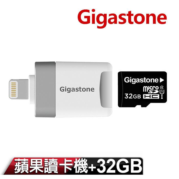 Gigastone i-FlashDrive MicroSD Apple讀卡機 CR-8600 (內含32G記憶卡)