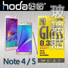 ~Mypiece~Hoda 三星 Samsung Galaxy Note4 Note5 鋼