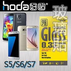 ~Mypiece~Hoda 三星 Samsung Galaxy S5 S6 S7 鋼化玻璃