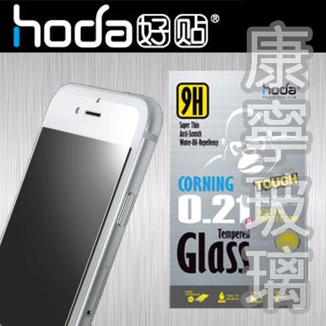 【Mypiece】Hoda 蘋果 Apple iPhone 6 / 6S 4.7吋 / 6+ / 6S+ 5.5吋 康寧材質 鋼化玻璃貼 (附背面亮貼)